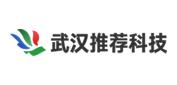 武汉推荐科技